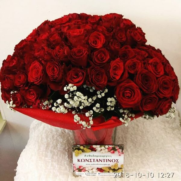 125 Red Roses Free Shipping to Thessaloniki Greece