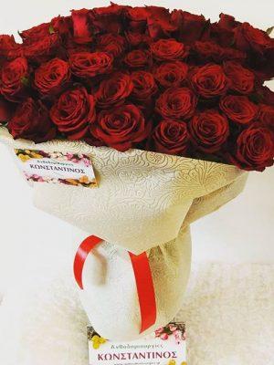 ανθοδέσμη με 101 κόκκινα τριαντάφυλλα Ολλανδίας