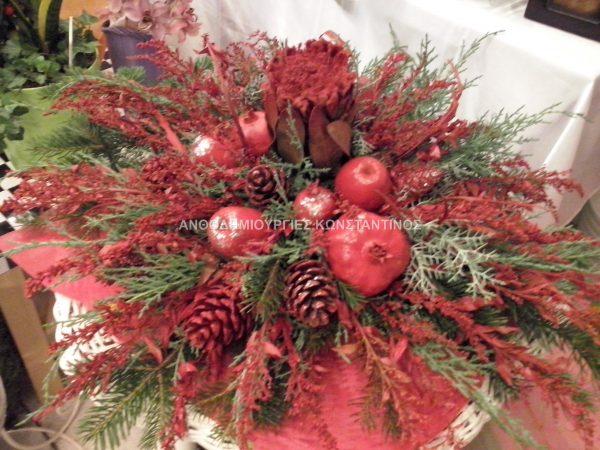συνθεση με ροδια αποστολη τα χριστουγενα