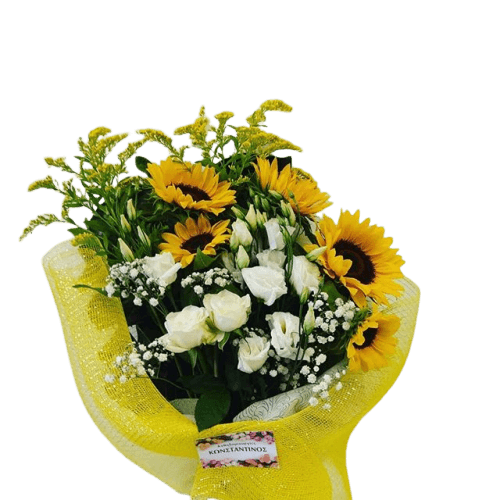 BOUQUET OF SUNFLOWERS AND LYSIanTHUS