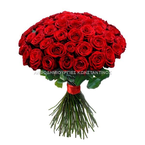 μπουκετα με 50 κοκκινα τριανταφυλλα δωρεαν αποστολη στην θεσσαλονικη