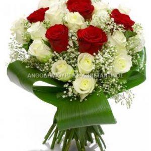 μπουκετο με ασπρα και κοκκινα τριανταφυλλα
