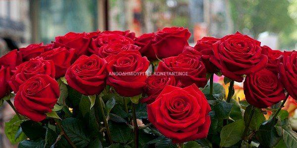 Γιορτή των Ερωτευμένων