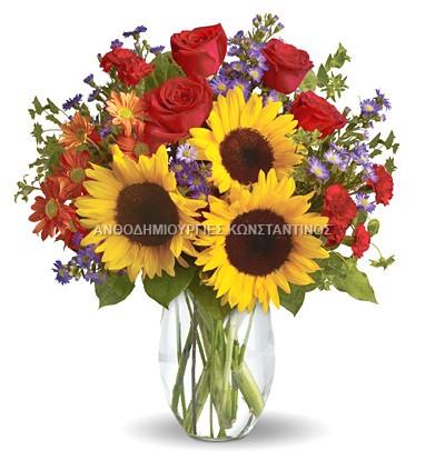 μπουκετο λουλουδιων με ηλιανθους αποστολη τουμπα θεσσαλονικης