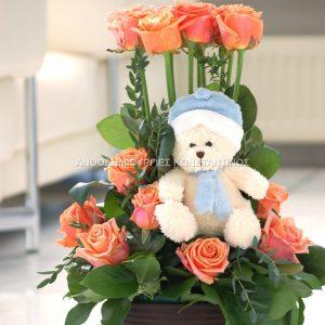 Σύνθεση για γέννα με λουλούδια αρκουδάκια και μπαλόνια αποστολη στο διαβαλκανικο