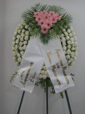 wreath of condolences in tripods