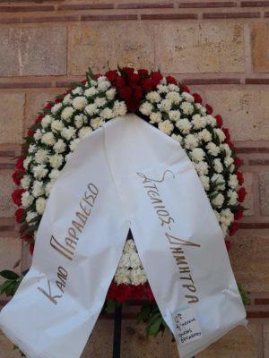 στεφάνι κηδείας με λευκά κόκκινα γαρύφαλλα και σύνθεση με τριαντάφυλλα.