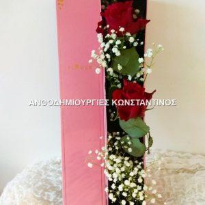 τριανταφυλλα σε κουτι ανθοπωλειο τουμπα θεσσαλονικης