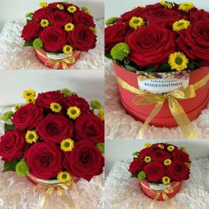 flower box apostoli louloudiwn thessaloniki