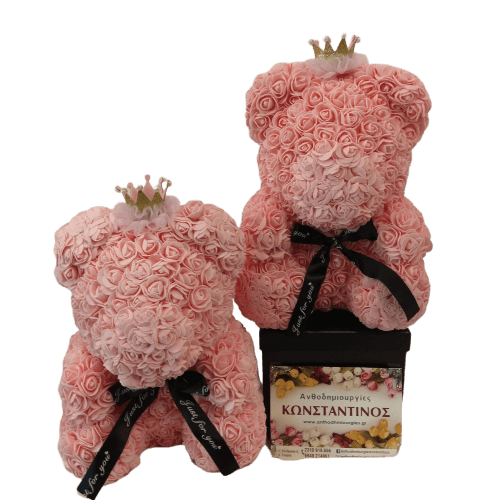 SOMON ROSE BEARS