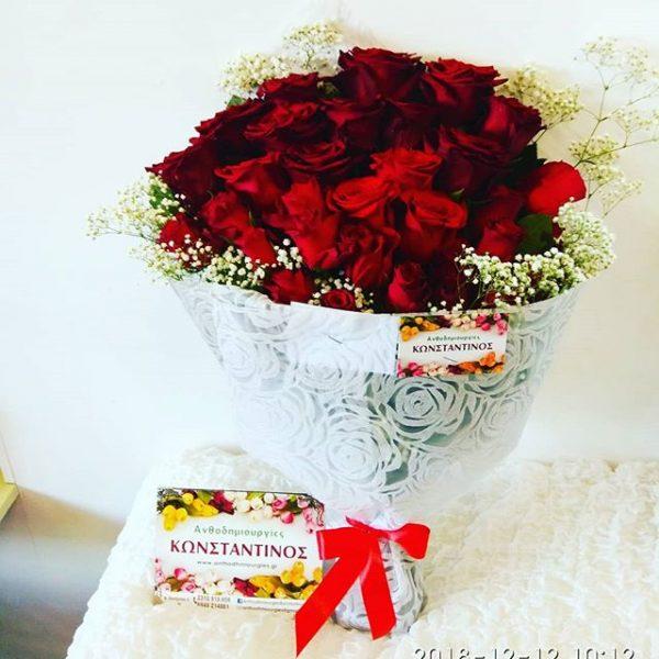 Ανθοδέσμη 34 Τριαντάφυλλα Θεσσαλονίκη | Online ανθοπωλείο ανθοδημιουργίες Τούμπα Θεσσαλονίκης