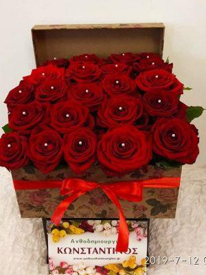 naomi roses in a box