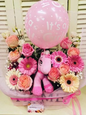 Δώρο για Νεογέννητο Κορίτσι
