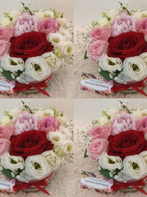 κουτι με πεόνιες και τριαντάφυλλα Αυθημερόν Παραδόση για τη Θεσσαλονίκη! Online ανθοπωλείο Ανθοδημιουργίες, στην Τούμπα Θεσσαλονίκης!