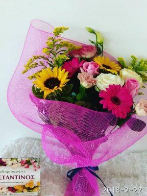 μπουκέτο λουλουδιών πολύχρωμο για ορκωμοσίες στο Α.Π.Θ