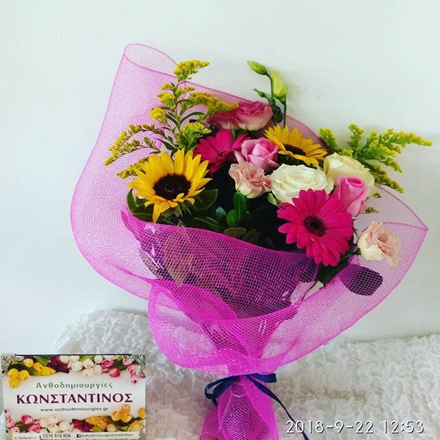 μπουκέτο λουλουδιών πούχρωμο για ορκομωσία Α.Π.Θ