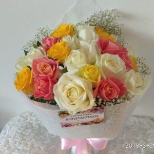 ανθοδεσμη με πολυχρωμα τριανταφυλλα