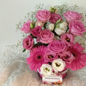 δωρεαν μεταφορικα λουλουδιων στην θεσσαλονικη