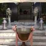 γαμος βαπτιση κτημα δεδα