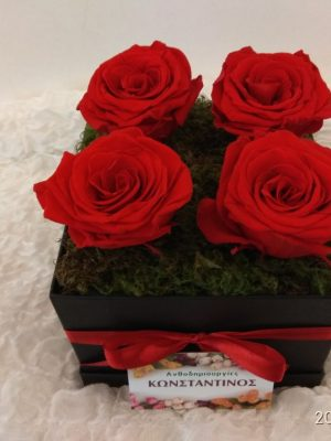 forever rosa red free shippinig in thessaloniki