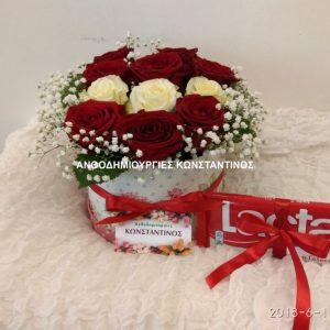λουλουδια και γλυκα