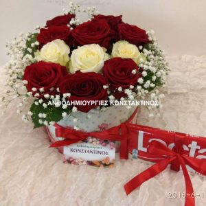 flower box with chocolate