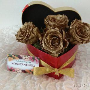 gold forever roses