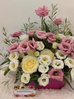 πείτε ευχαριστώ με μια σύνθεση με πολύχρωμα λουλούδια