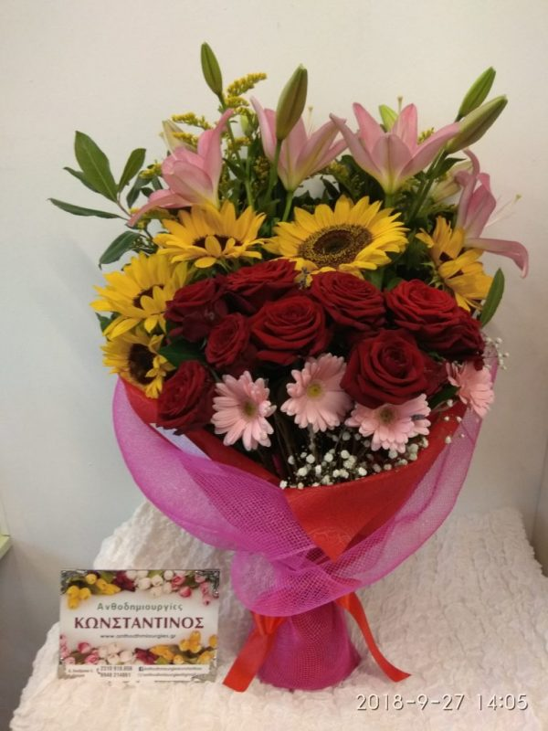Bouquet with sunflowers and roses