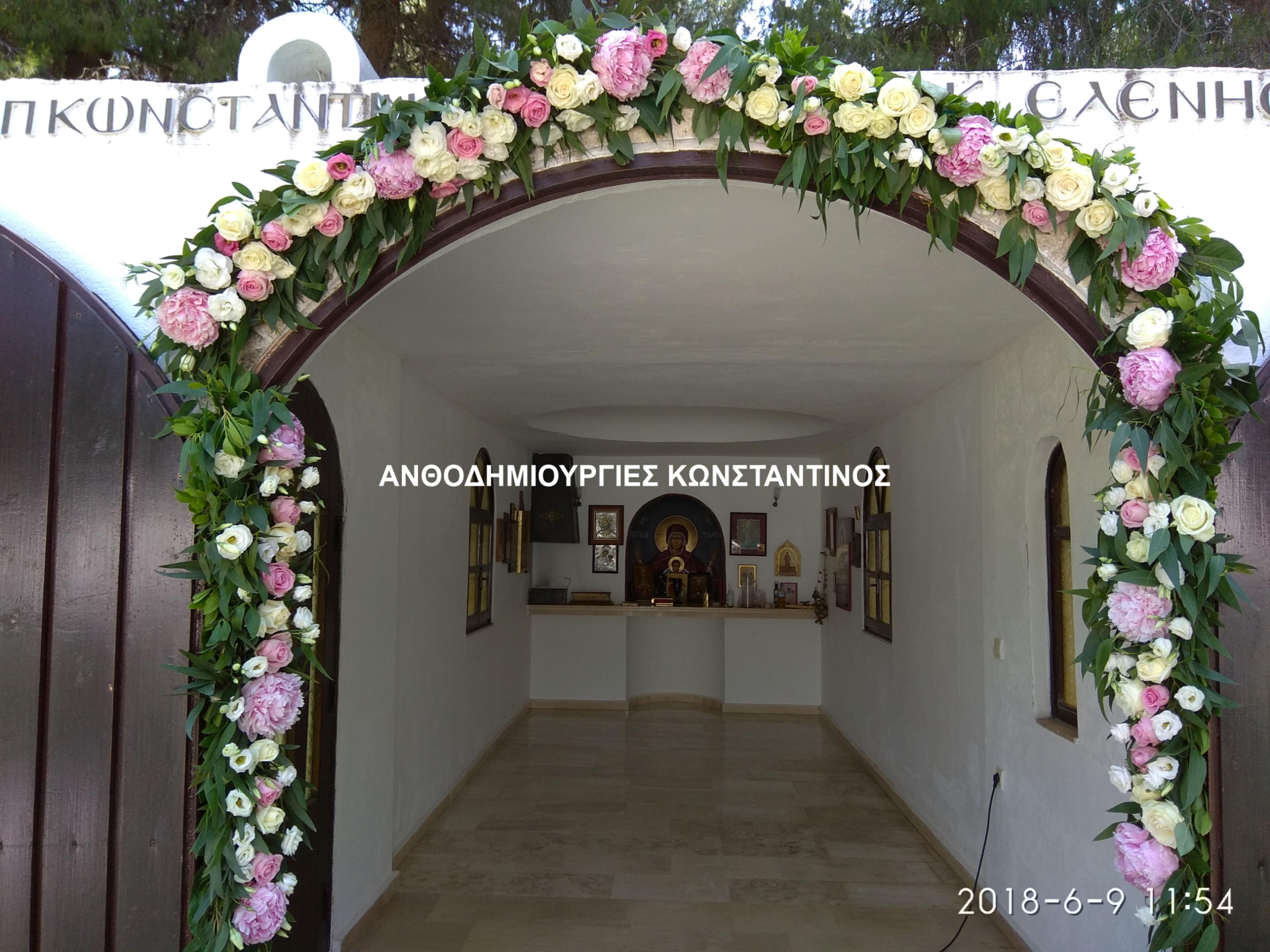 wedding deda