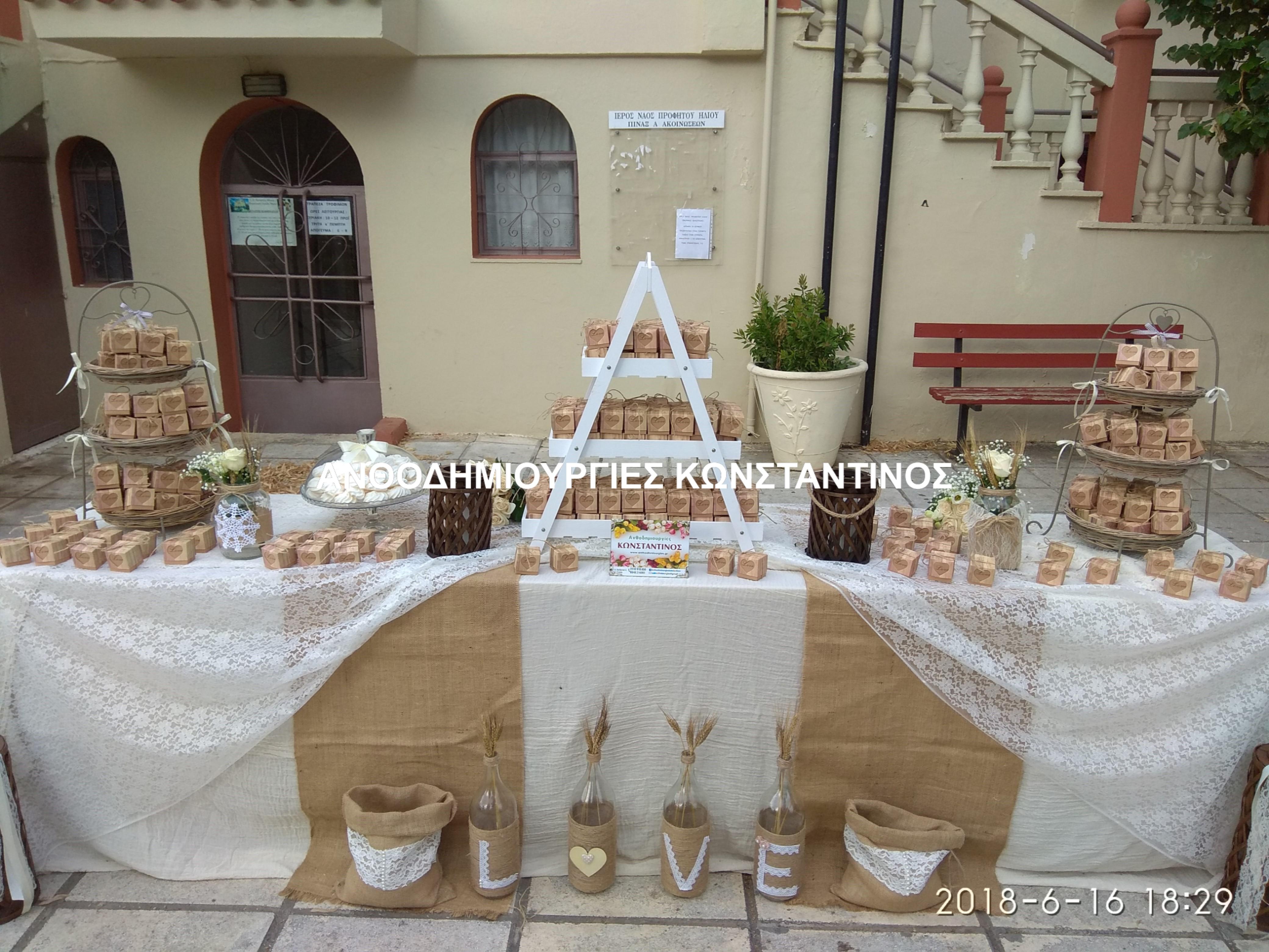 διακόσμηση τραπεζιού μπομπονιέρας σε εκκλησία της ηλιούπολης