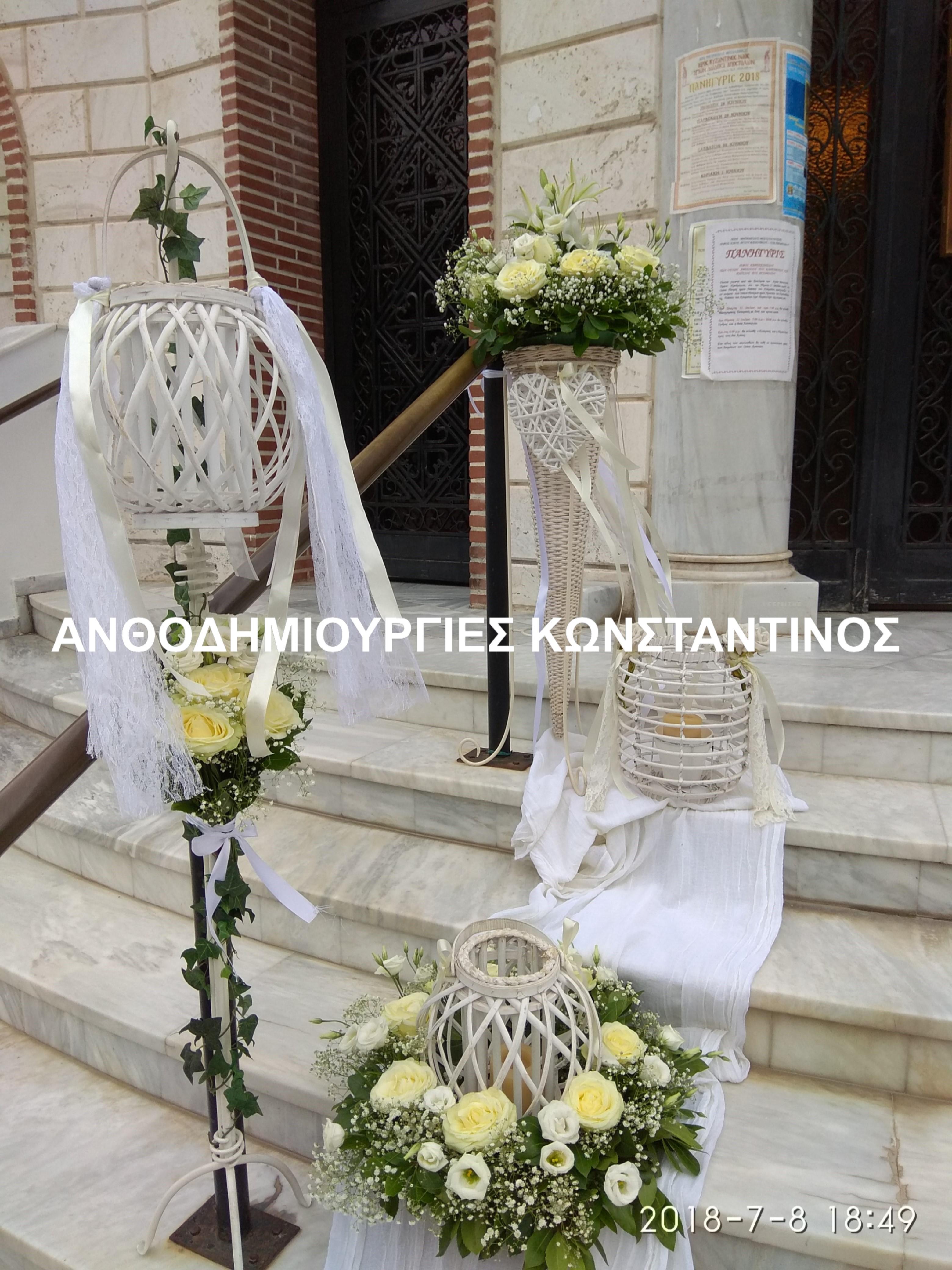 εξωτερικός στολισμός στον ιερόναό του Αγίου Χριστοφόρου