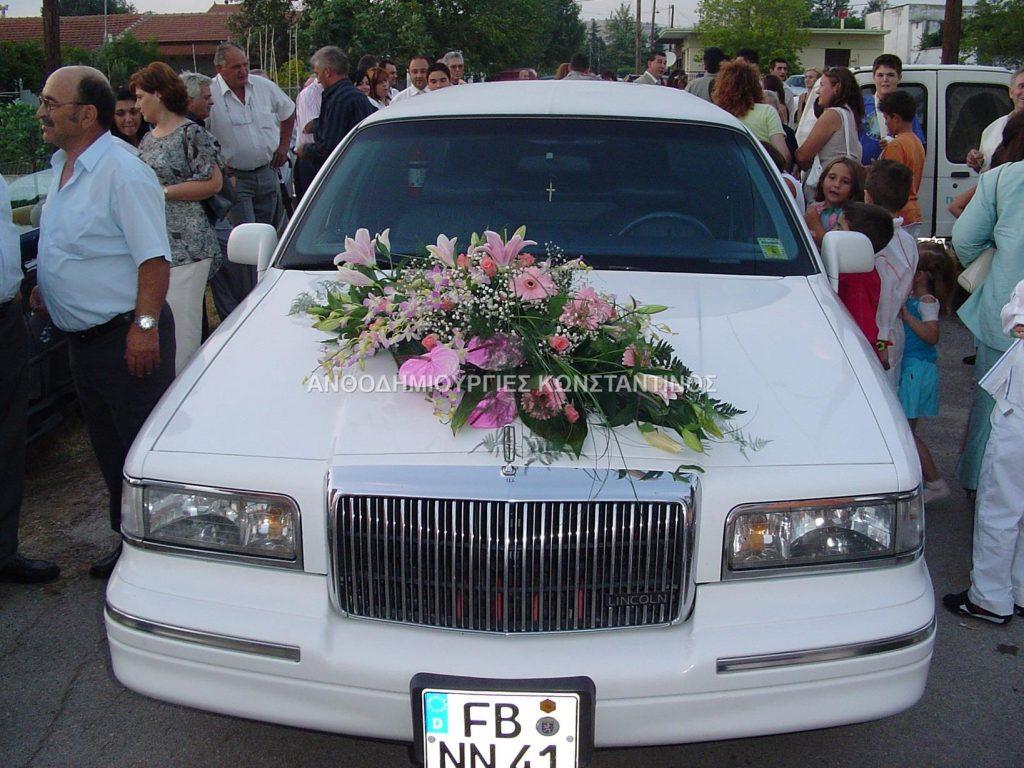 car-31