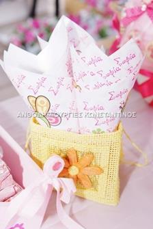 louloud-pink-1