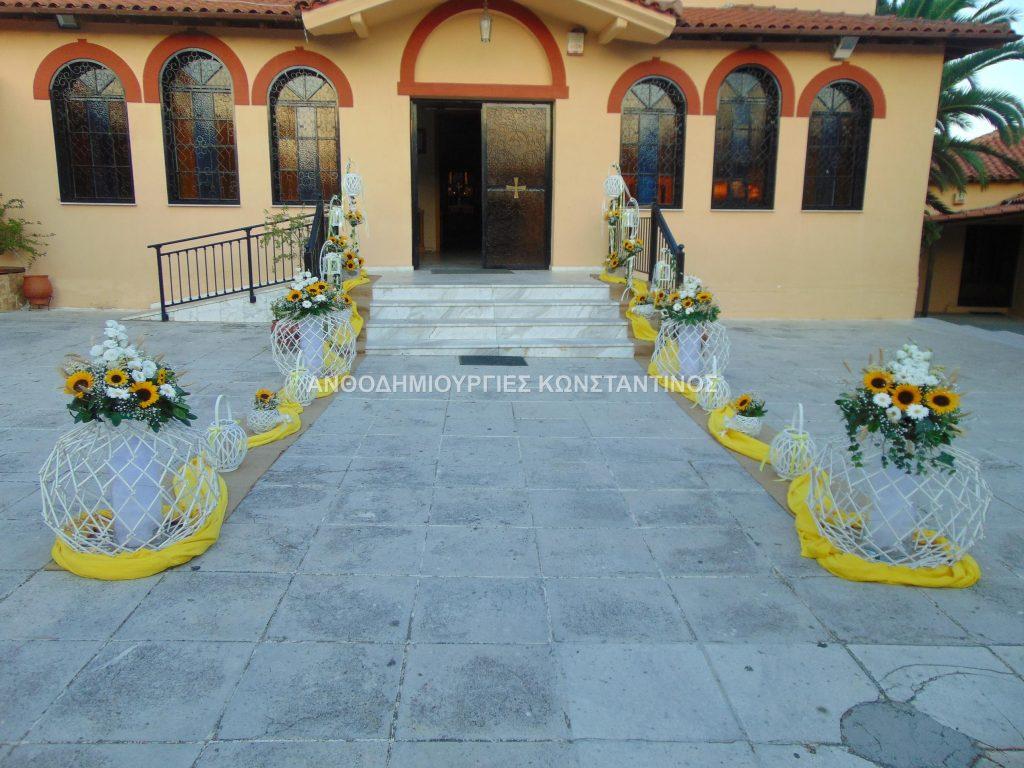 127fa609898f Πακέτο Γάμου και Βάπτισης 650€ • Ανθοδημιουργίες
