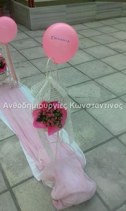 roz-osiakseni-5