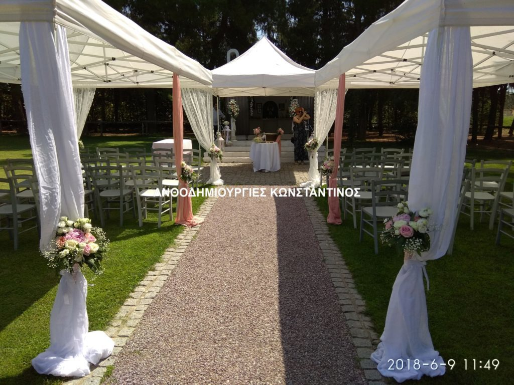 wedding flowers ktima deda