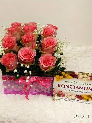 11 ρόζ Τριαντάφυλλα σε κουτί! Αυθημερόν Παράδοση στη Θεσσαλονίκη! Online Ανθοπωλείο Ανθοδημιουργίες, Τούμπα Θεσσαλονίκης.