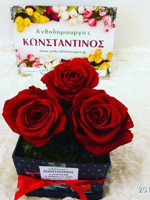 3 κοκκινα τριαντάφυλλα σε κουτι