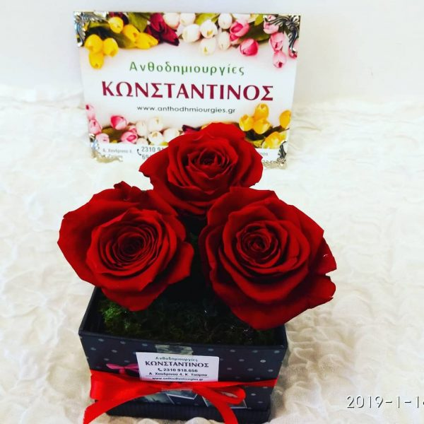 forever roses red in a small box