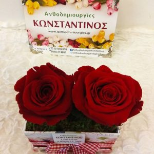 FOREVER ROSES RED DELIVERY THESSALONIKI
