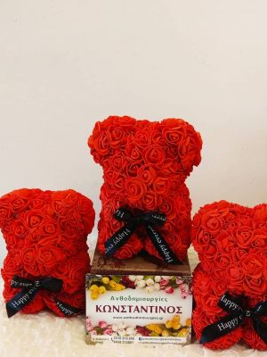 ROSE BEAR DELIVERY TO THESSALONIKI