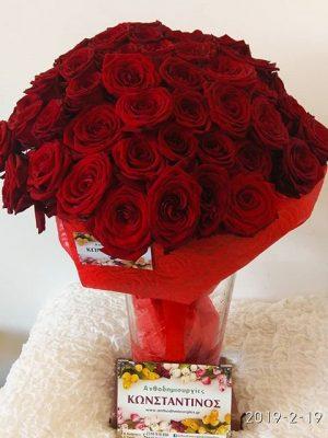 ανθοδέσμη με 51 τριαντάφυλλα κόκκινα. Δωρεάν παράδοση για την πόλη της Θεσσαλονίκης