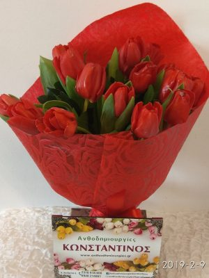 08 March International Women's Day give her a bouquet of fresh tulips