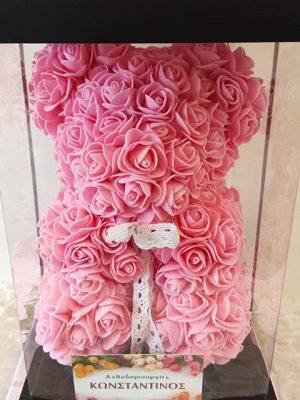 ROSE BEAR PINK WITH GIFT BOX | Online ανθοπωλείο ανθοδημιουργίες Τούμπα Θεσσαλονίκης