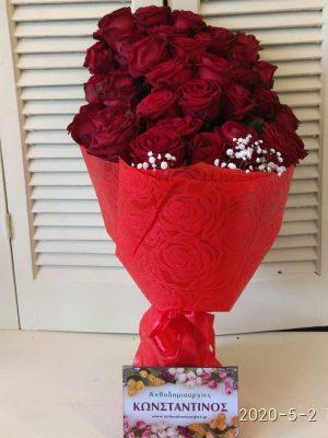 34 τριαντάφυλλα