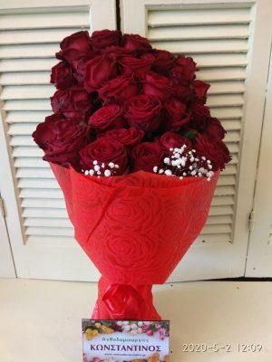 34 τριαντάφυλλα μπουκέτο | Online ανθοπωλείο ανθοδημιουργίες Τούμπα Θεσσαλονίκης