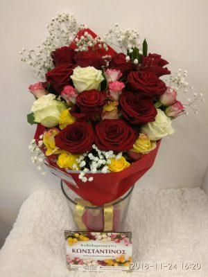Ανθοδέσμη με 30 Τριαντάφυλλα! Αυθημερόν Delivery για την πόλη της Θεσσαλονίκης! Online Ανθοπωλείο Ανθοδημιουργίες Τούμπα Θεσσαλονίκης