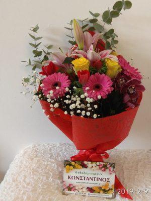 λουλούδια για γιορτή