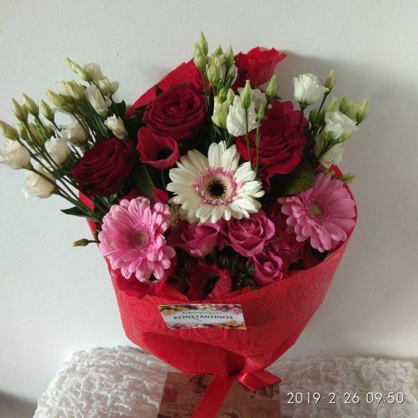 μπουκέτο λουλουδιών φούξ κόκκινο